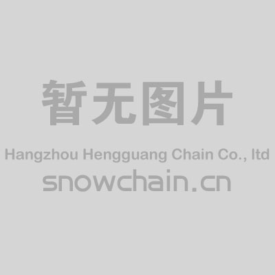 KOREAN STANDARD LINK CHAIN